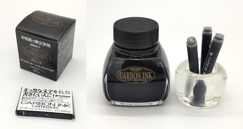 プラチナ万年筆のカーボンインク黒